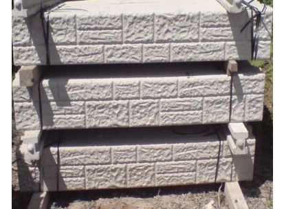 Rock Faced Concrete Base Panel